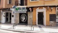 GTI Zaragoza: LOCAL COMERCIAL EN ALQUILER CALLE LA